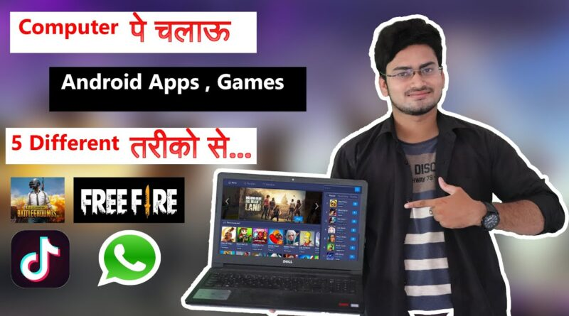 5 different ways to run an android app on PC...run android apps and game on your PC...