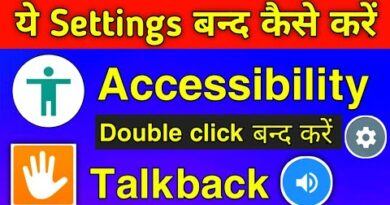 Accessibility, Talkback settings off band kaise karen, Mobile ko touch karne par Awaz a bol raha hai