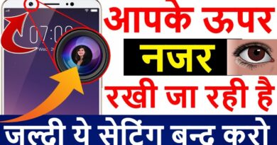 Android Phone Dangerous Secret Settings- Application Manager App Permission || By Tech Champion