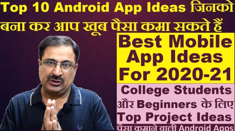 App Ideas In Hindi | Android App Ideas Hindi | Mobile App Ideas 2020-2021 | Top 10 Android Projects