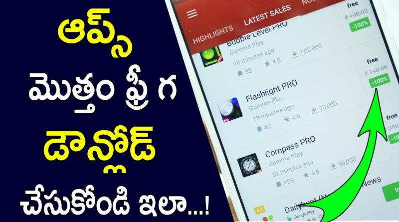 How To Download Paid Android Apps For Free On Google Play Store 2018 Telugu