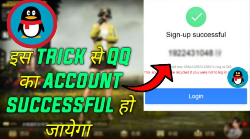 How to create QQ account trick in successful, account ||MRP||