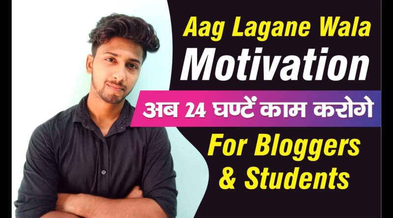 Success System of Running a blog   Finest Motivation   Actuality of Running a blog   Earn cash On-line 5