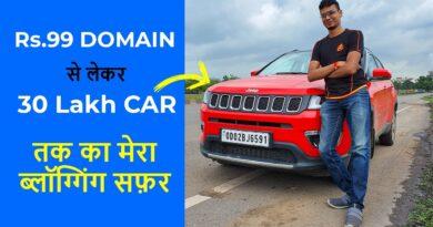 MY BLOGGING JOURNEY SO FAR - Rs. 99 DOMAIN से लेकर 30 Lakh की CAR तक का सफ़र 8