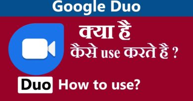 Google Duo video calling kaise kare | How to use google duo in hindi