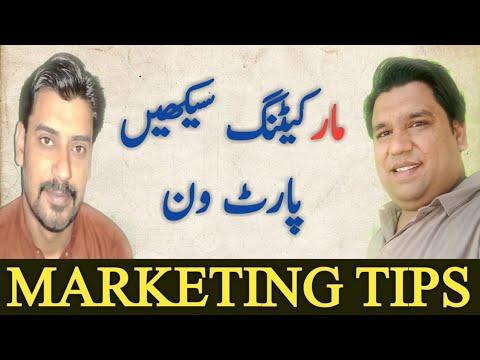 Marketing Tips Part 1