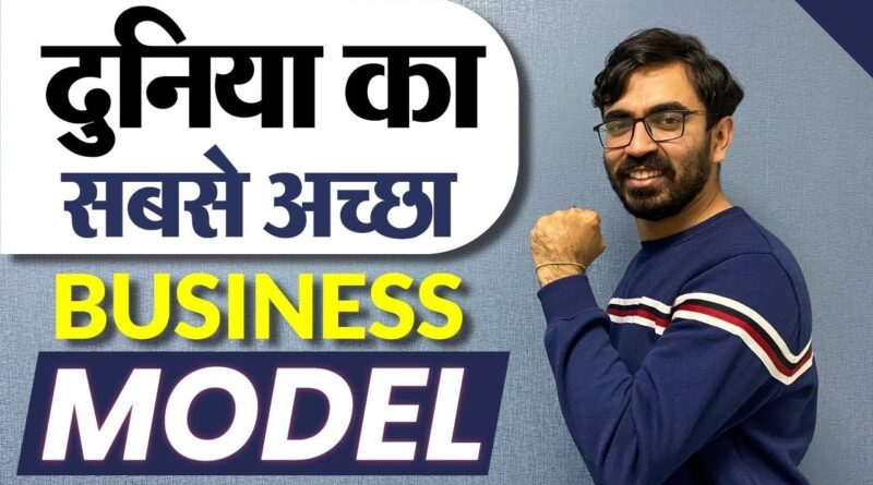 World's Best Start-up Business Idea | Business Plan & Motivation in Hindi